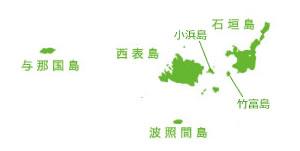 石垣島、西表島、小浜島、波照間島、竹富島の位置