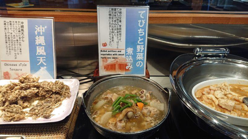 沖縄風天ぷら、てびちと野菜の煮込み
