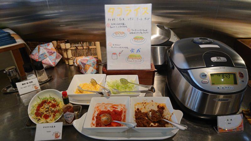 グレイスリー那覇の朝食ビュッフェに出たタコライス