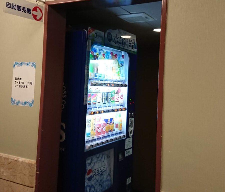 パシフィックホテル那覇の廊下にある自販機