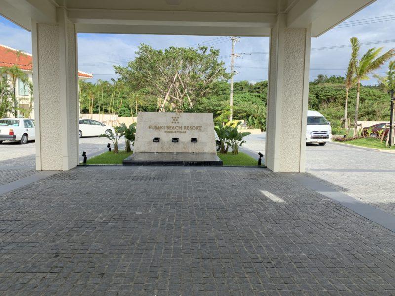 フサキリゾートの玄関前(ロータリー)