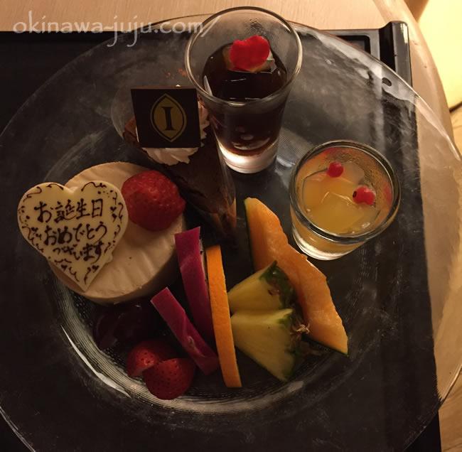 ANAいんたーコンチネンタル石垣島のバースデーケーキ