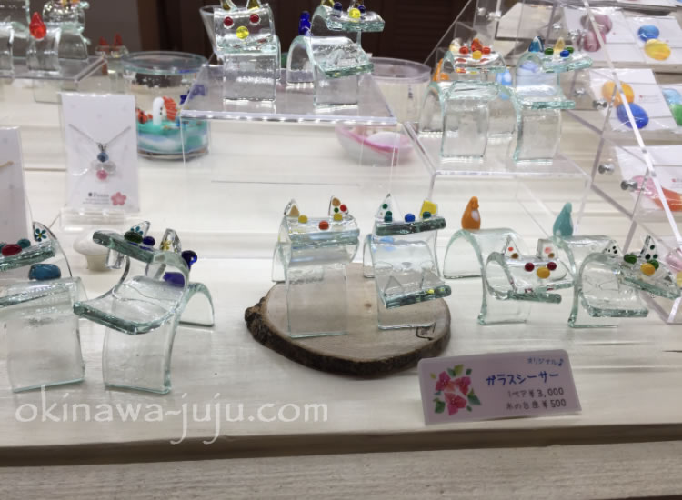 ANAインターコンンチネンタル石垣リゾートのガラス工芸