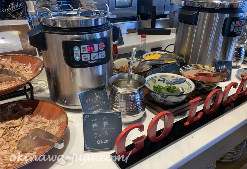 オキナワマリオットリゾート&スパの朝食バイキングメニュー