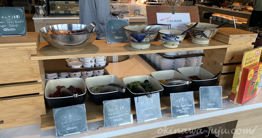 オキナワマリオットリゾート&スパの朝食ビュッフェQWACHI(クワッチー)のホットミール